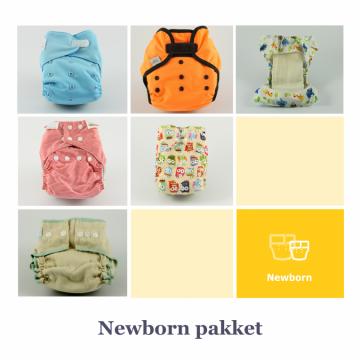 Huurpakket newborn